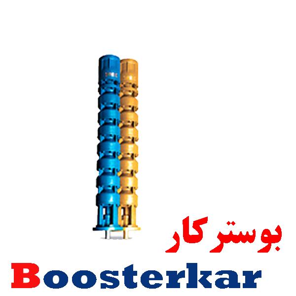 الکتروپمپ شناور طبقاتی عمودی پمپیران سری URD 152